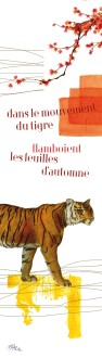 Projet Marque-pages Haïku Tigre